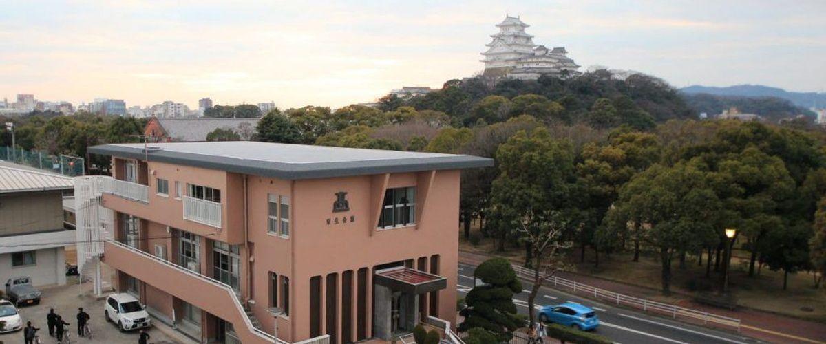 東生会館 姫路城